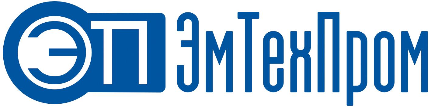 ЭМТЕХПРОМ
